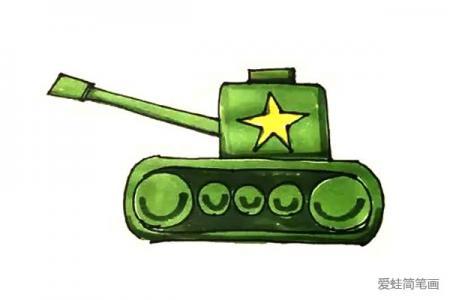 画坦克简笔画