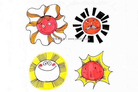 4种卡通太阳的画法