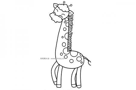 开心的长颈鹿简笔画