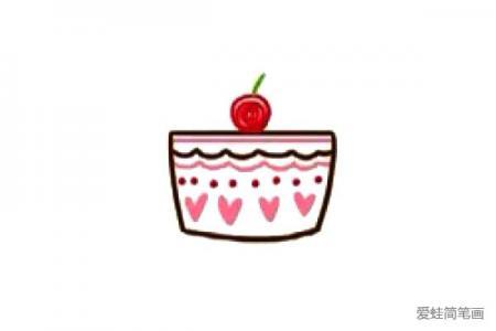 三步画出蛋糕