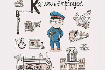 列车长的简笔画