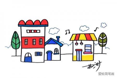 多个房子组成的小镇怎么画