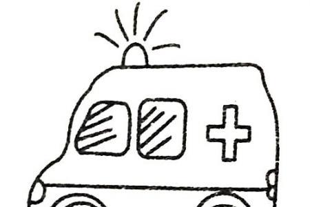 救护车简笔画大全及画法步骤