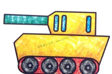 漂亮的坦克简笔画