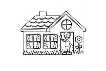 幼儿可爱房子简笔画