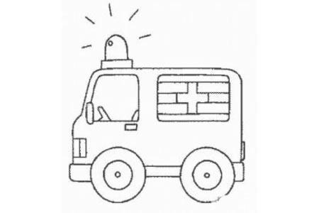 简单的救护车简笔画