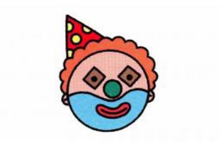 小丑简笔画画法