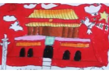 五星红旗迎风飘扬国庆节儿童画作品分享