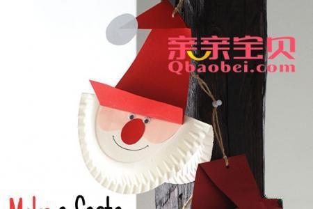 圣诞老人纸盘挂饰制作方法
