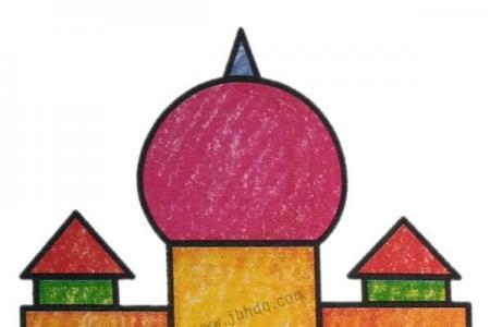 幼儿学画城堡
