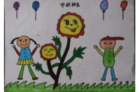 中秋节儿童画图片-中秋快乐