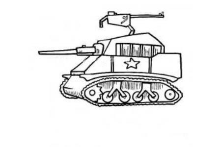 战斗坦克简笔画