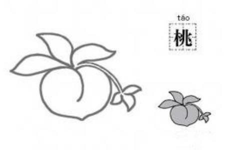 桃子一笔画画法