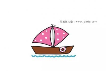 简笔画教程:帆船的画法