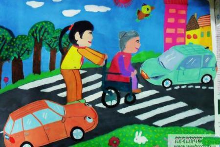 我扶老奶奶马路,重阳节尊老爱老儿童画作品欣赏