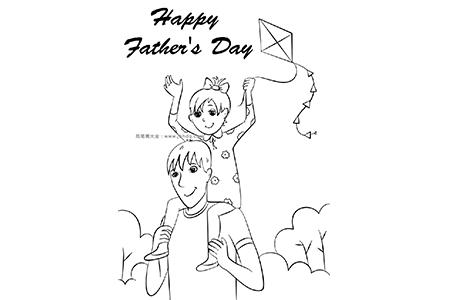 和爸爸放风筝