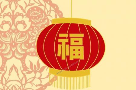 新年简笔画教程:画灯笼
