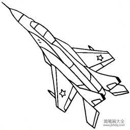 军用飞机简笔画