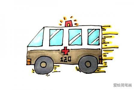 轻松学画救护车