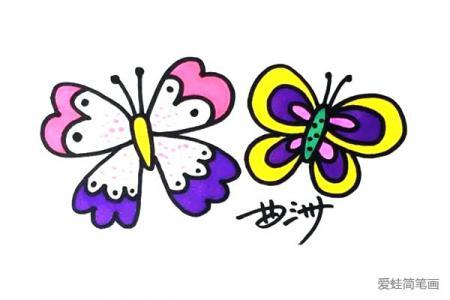 造型不同的蝴蝶怎么画