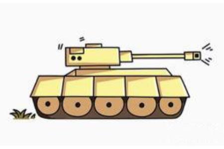 坦克的简笔画画法