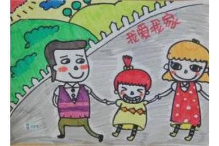 儿童画爸爸妈妈和我
