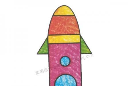 幼儿学画火箭