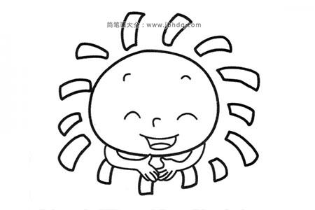 可爱的太阳