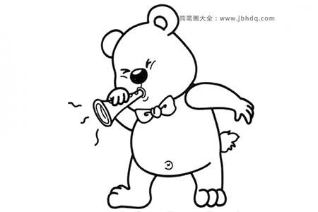 小熊吹喇叭