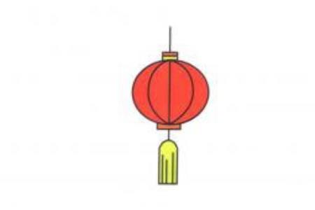 节日灯笼简笔画画法