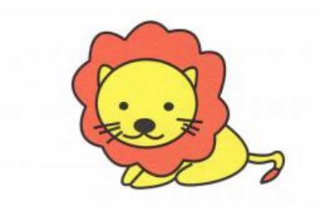 小狮子简笔画画法