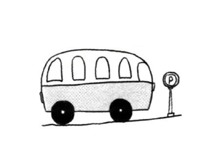 大大的巴士简笔画教程
