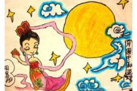 中秋节题材儿童画作品大全-月圆中秋画嫦娥