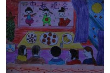 儿童画看中秋晚会