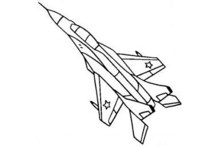 战斗机简笔画大全 米格29