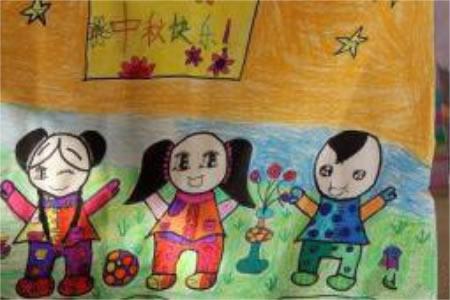 中秋节我们一起玩花灯,中秋节儿童画作品