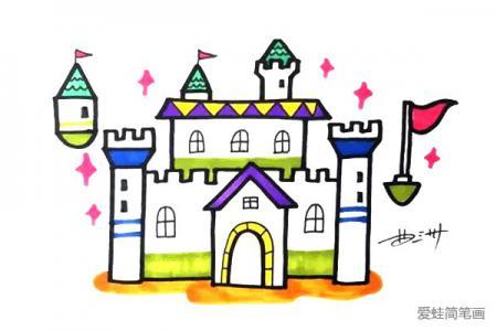 魔法城堡怎么画