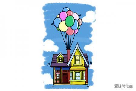 画飞屋环游记中的房子