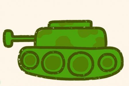 神奇简笔画 坦克