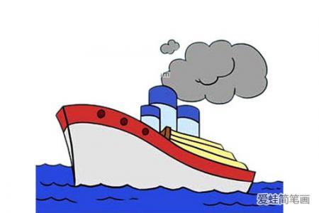 轮船简笔画教程