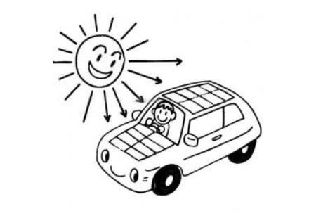 太阳能汽车简笔画