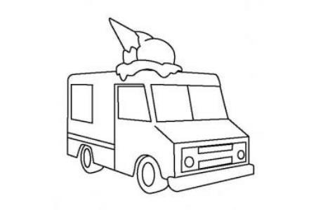 交通工具简笔画 冰淇淋车