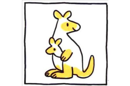 四步画出可爱简笔画 天生拳击手袋鼠