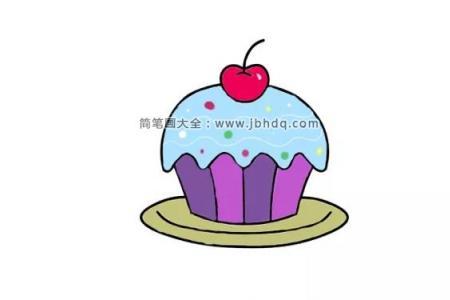 樱桃小蛋糕的画法
