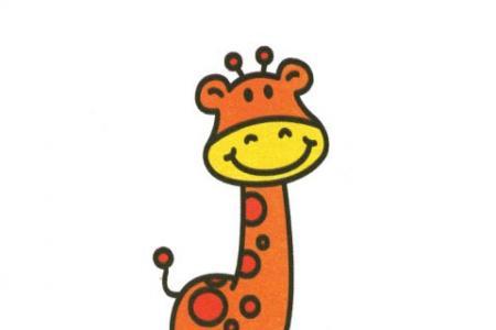 一步一步学画长颈鹿
