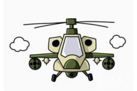 武装直升机简笔画画法
