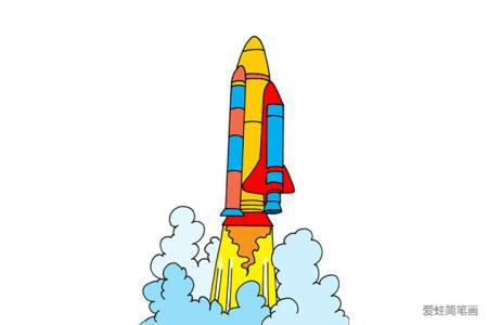 起飞的航天飞机简笔画带颜色