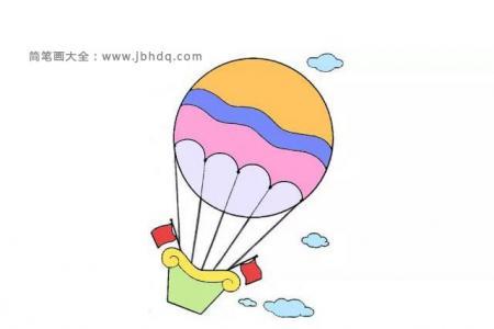 热气球的画法
