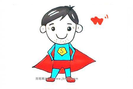简笔画教程:画超人爸爸