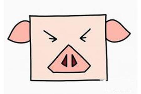 小猪头像简笔画画法
